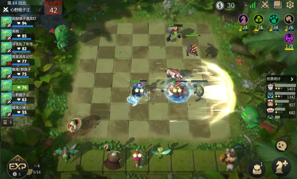 Auto Chess for PC