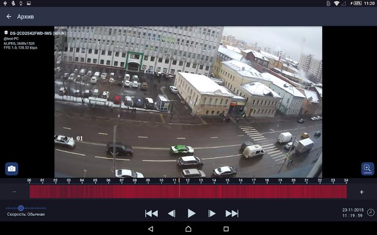 Video Surveillance TRASSIR for PC
